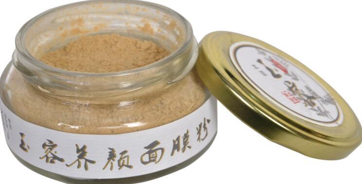 本草玉容养颜面膜粉价格