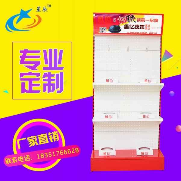 苏州铁锅展示架展示架销售