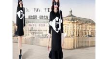 南京服飾廠家報價