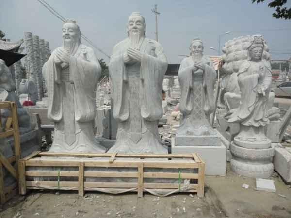 孔子雕像生产厂家
