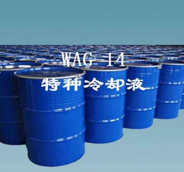 南京冷却液|冷却液厂家价格