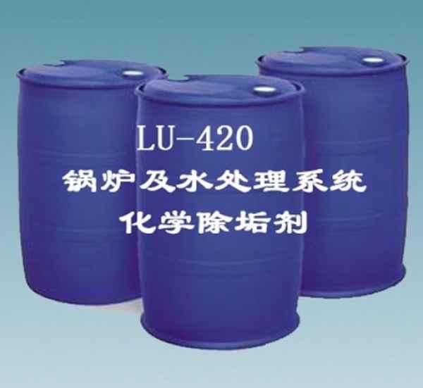 南京水處理劑|水處理劑批發采購