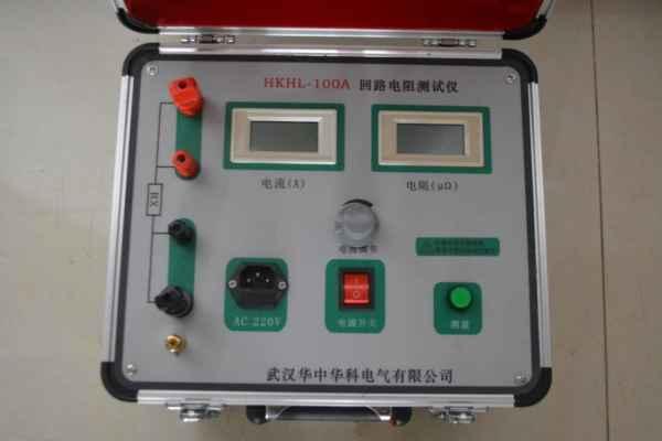 回路电阻测试仪 回路电阻测试仪厂家销售