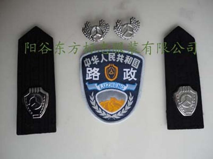 路政执法服装