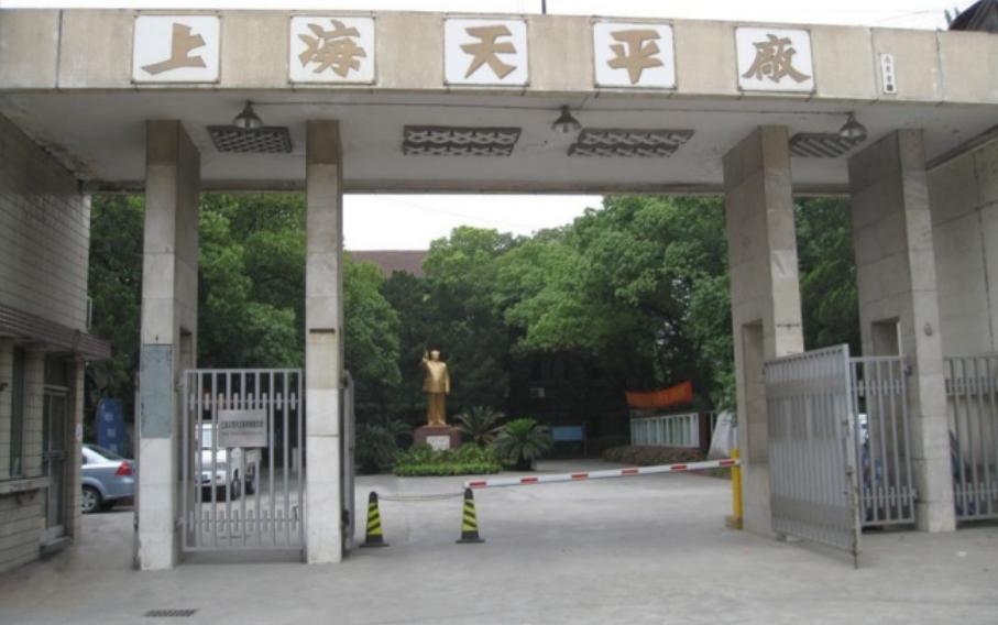 上海天平厂家