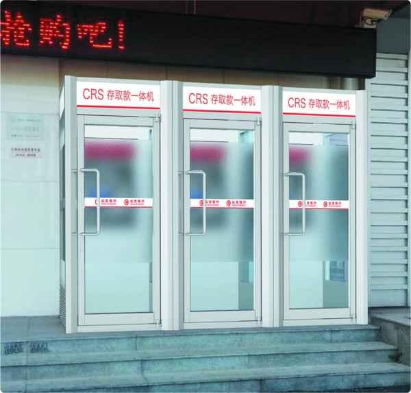 穿墙式ATM防护舱