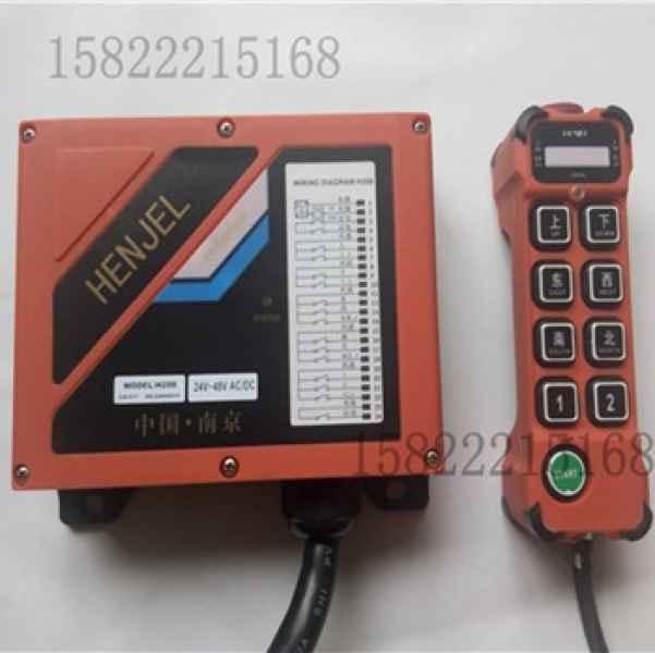 工业遥控器韩进双速遥控器H208