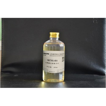 SK7616A低锌抗磨液压油复合剂