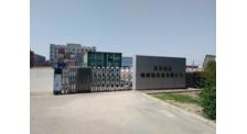 集装箱|集装箱供应商