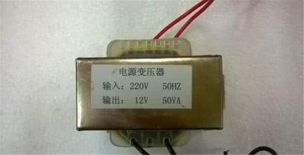电源变压器制造商