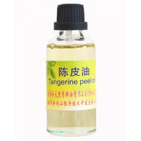 陈皮油生产厂家