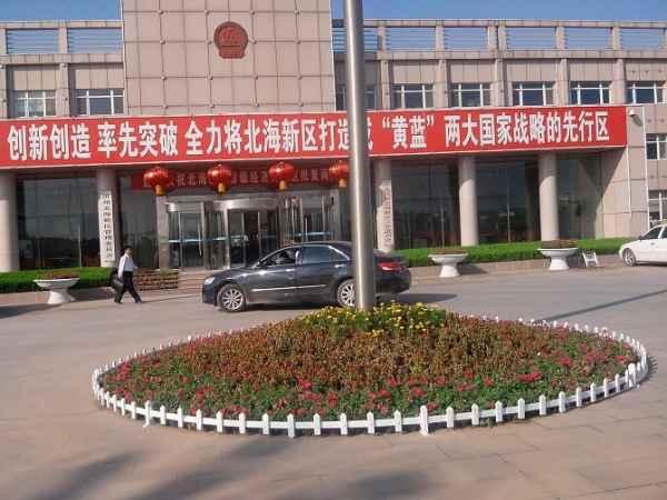 塑钢PVC市政园艺护栏