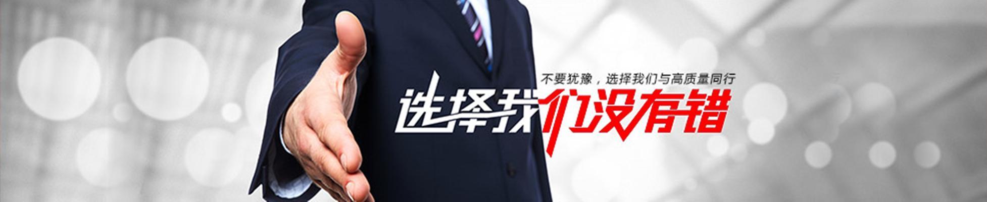 惠东管理咨询