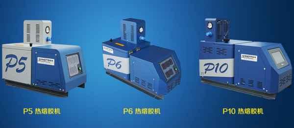 热熔胶机  热熔胶机厂家 热熔胶机供应商 热熔胶机价格-精泰设备制造有限公司