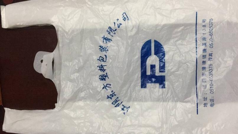 印刷包装广告袋价格
