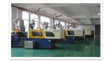 塑料模具制造商