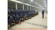 T/P91钢焊接培训