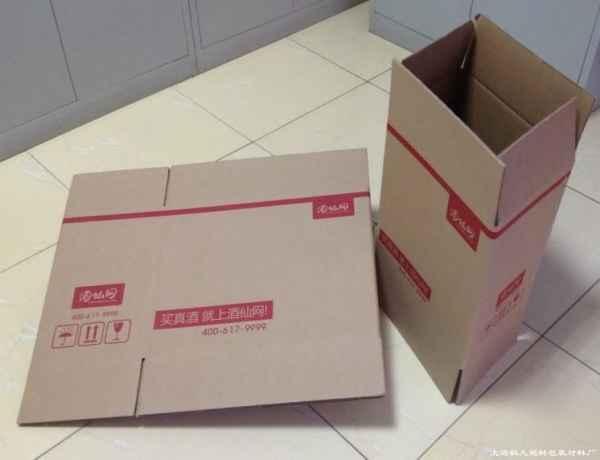 上海包装材料|包装材料哪家好