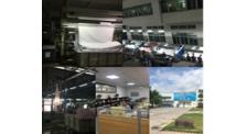 实验室设备生产厂家