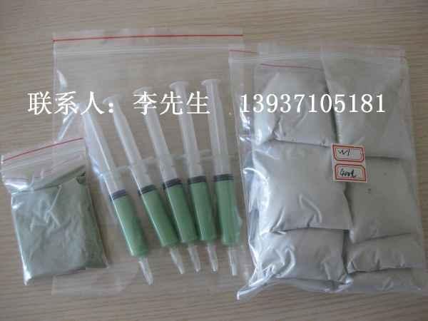 金刚石研磨膏生产