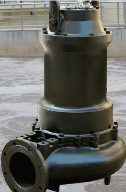 北京自动搅匀潜水排污泵