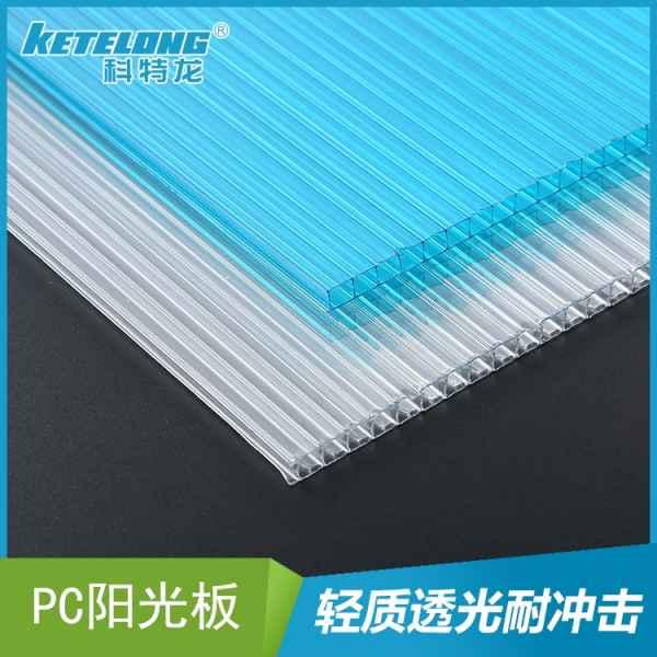 科特龙PC阳光板 温室大棚pc板材
