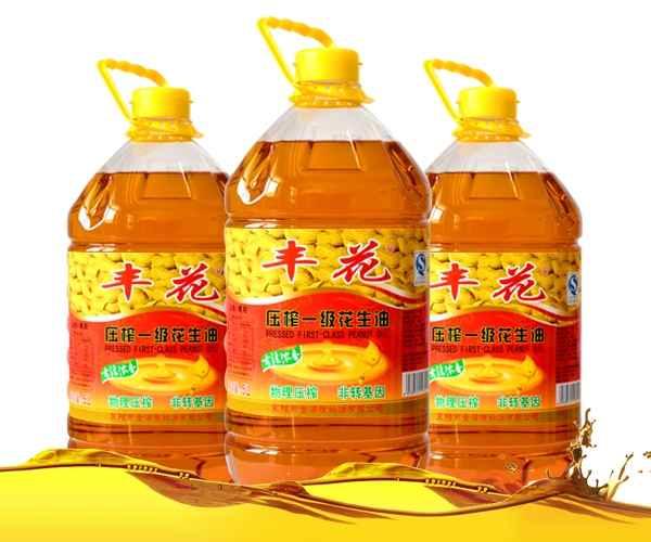 山东植物油供应商