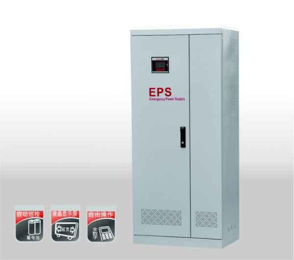 EPS应急电源/EPS应急电源订购价格