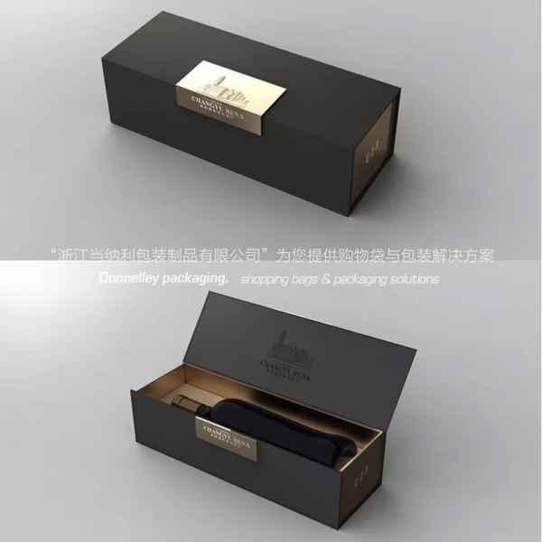 杭州酒盒厂家