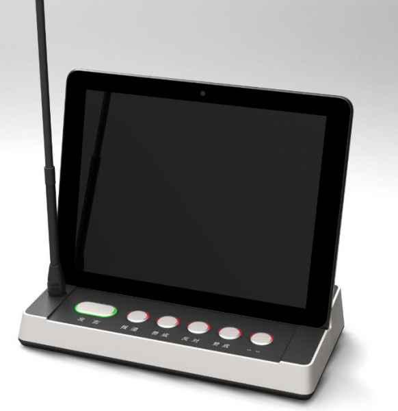 通讯产品设计