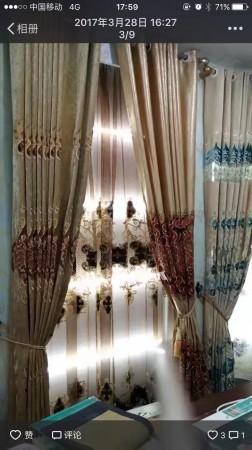陽臺遮陽簾銷售