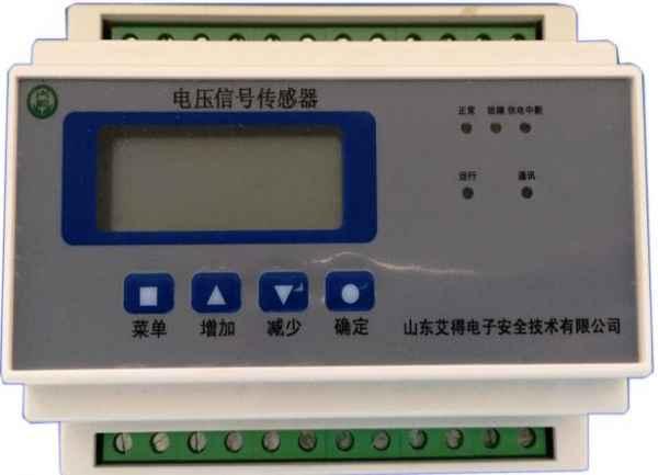 电压互感器销售