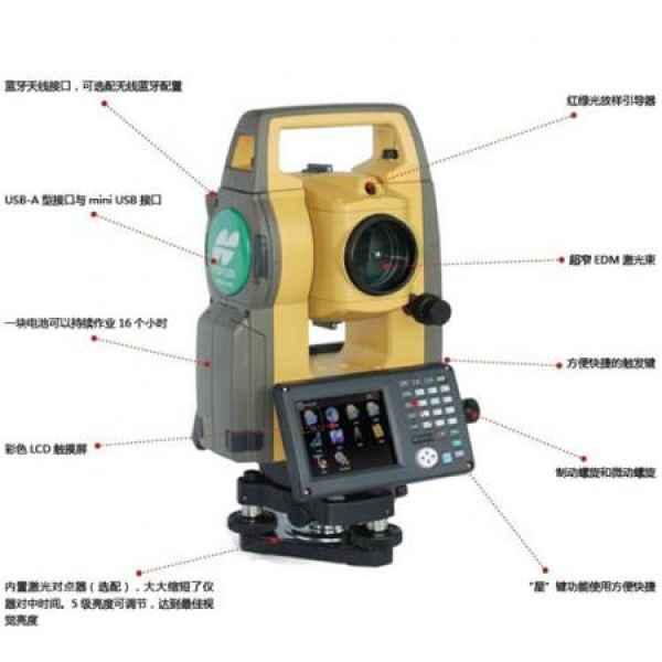 测绘仪器定向仪