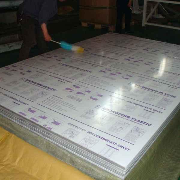 pc板材供货商
