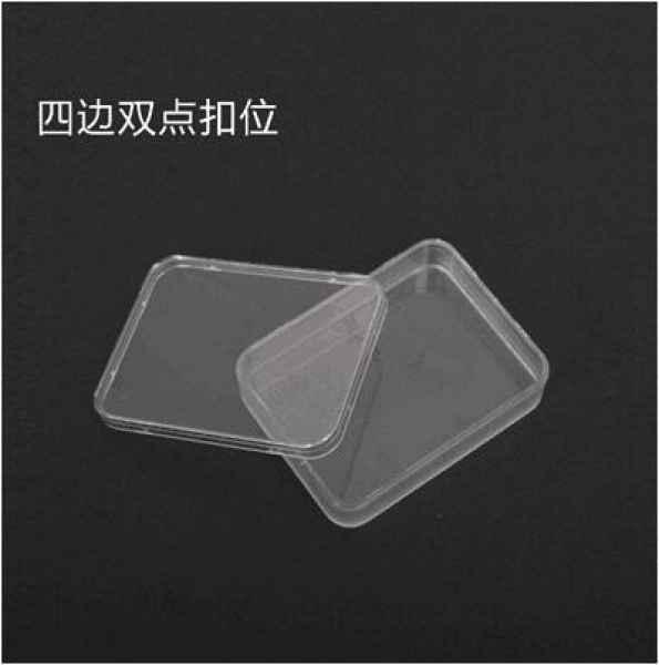 塑胶包装盒价格