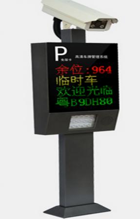 停车场收费管理系统设备