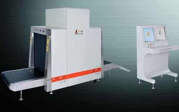 X射线行李安全检查设备