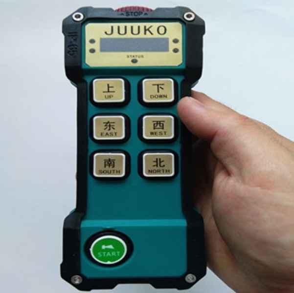 秒配遥控器新款遥控器天车遥控器捷控遥控器