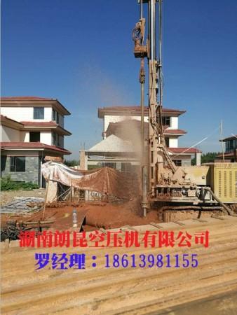 郴州水井钻机|郴州深井钻机|钻井机|小型钻井机|深井钻机空压机