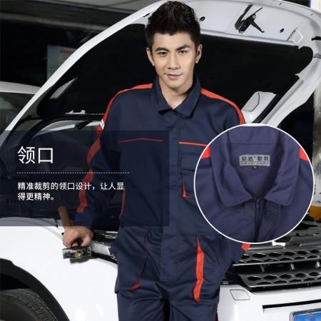 北京连体工作服|连体工作服哪家好
