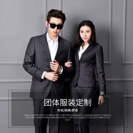 北京团体服装定做|团体服装定做价格