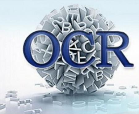 文字OCR识别软件