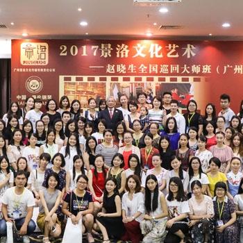 广州石楼钢琴培训