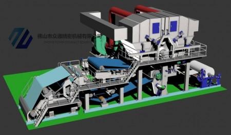 高速节能新月型卫生纸机
