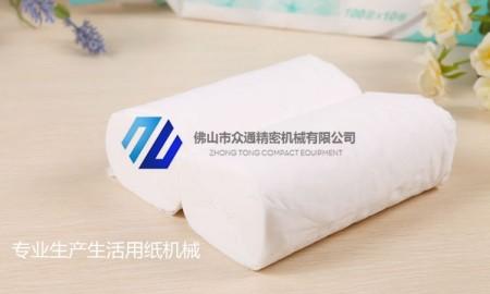 卫生纸机械设备加工