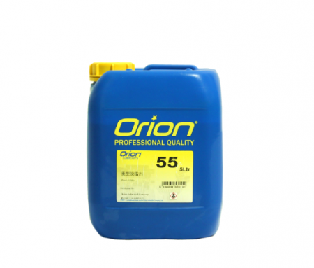 欧立能55重型除油剂