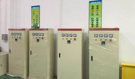 低压配电柜成套厂家