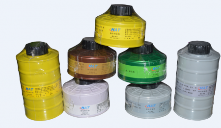 防毒面具滤毒罐