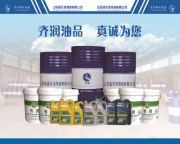 山东变压器油系列生产厂家