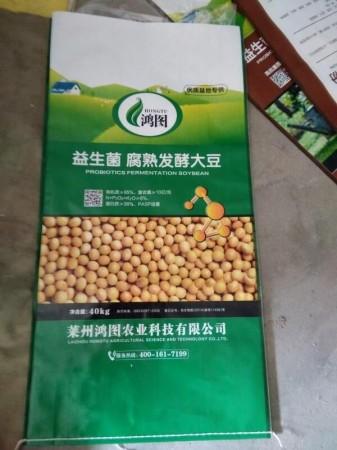 大豆有机肥厂家